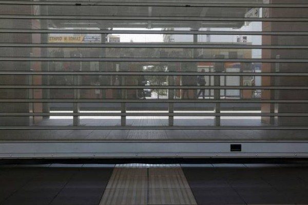 Παραλύει και πάλι η Αθήνα: Στάση εργασίας σε ΜΜΜ για αύριο, Πέμπτη!