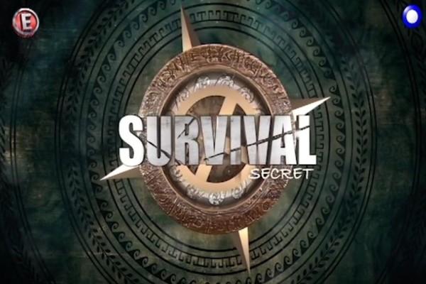 Survival Secret - αποκάλυψη: Αυτός είναι ο παίκτης που αποχώρησε οικειοθελώς και βρίσκεται ήδη στην Αθήνα!