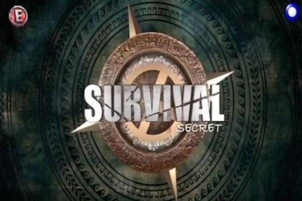 Survival Secret - διαρροή: Αυτή η ομάδα κερδίζει σήμερα το αγώνισμα!