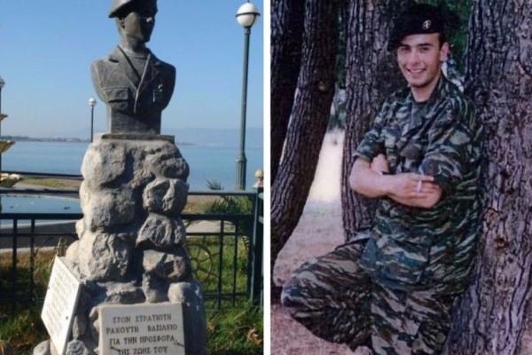 Ήρωας: Ο στρατιώτης, Βασίλης Ραχούτης που πνίγηκε προσπαθόντας να σώσει ναυαγούς του