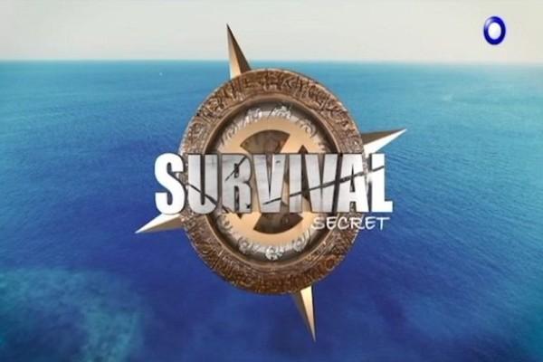 Survival Secret: Έκτακτη ανακοίνωση του Epsilon για το σημερινό επεισόδιο!