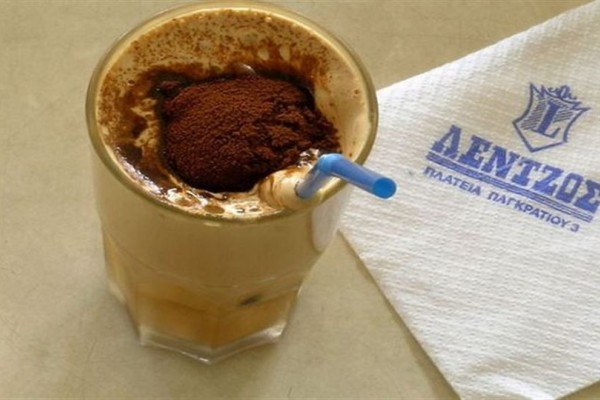 Λέντζος: Η θρυλική καφετέρια που έφτιαχνε τον καλύτερο φραπέ στην χώρα!