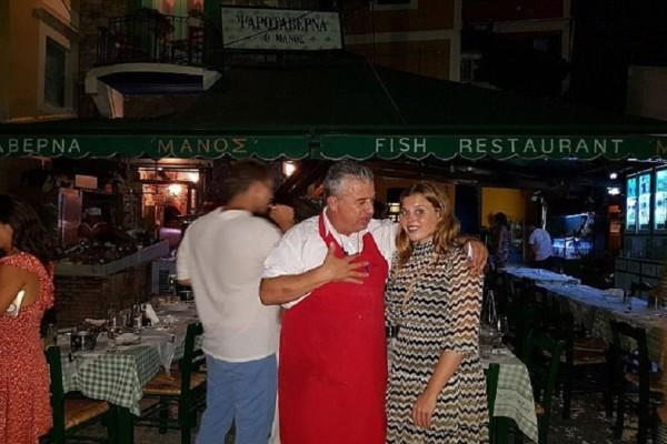 Διακοπές... αλά ελληνικά για την πριγκίπισσα Βεατρίκη! - Σπάει πιάτα σε γλέντι στη Σύμη! (Photo)