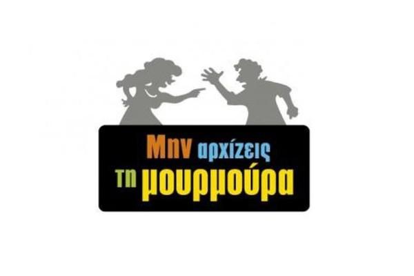 Μην αρχίζεις την μουρμούρα: Ο κούκλος Έλληνας ηθοποιός που μπαίνει στην σειρά για το ζευγάρι των 20αρηδων! (photo)