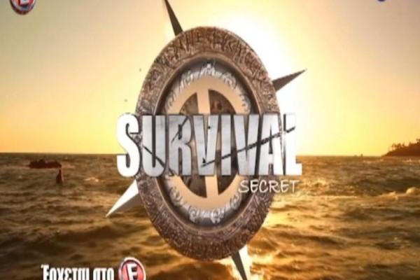 Survival Secret - σάλος: Συνεχόμενες οι παραγγελείες σε σουβλατζίδικο της περιοχής! Οι μαρτυρίες που ανατρέπουν τα δεδομένα! (photo)