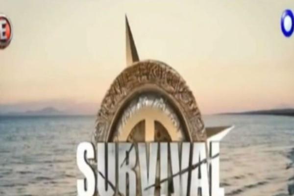 Survival: Δείτε πρώτο το νέο εντυπωσιακό τρέιλερ του ριάλιτι του Epsilon που ξεκινάει σε λίγες μέρες! (video)