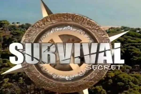 Survival Secret - βόμβα: Οικειοθελής αποχώρηση σήμερα από το ριάλιτι επιβίωσης! Ποιος