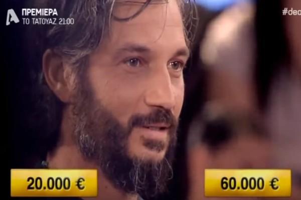 Deal: Πρεμιέρα με το επεισόδιο της χρονιάς! Το ρίσκο του παίκτη και το τεράστιο ποσό που κέρδισε! (video)