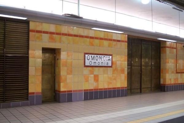 Τραγικό: Νεκρός Έλληνας ποδοσφαιριστής που έπεσε στις ράγες του Μετρό στην Ομόνοια!