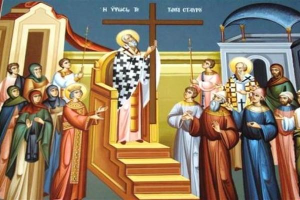 14 Σεπτεμβρίου: Της Υψώσεως του Τιμίου Σταυρού! Η μεγάλη γιορτή της Ορθοδοξίας