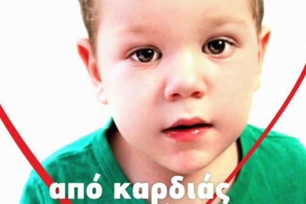 Θεσσαλονίκη: Τα ευχάριστα νέα της ημέρας -  Επέστρεψε υγιέστατος σπίτι του ο μικρός Νέστορας!
