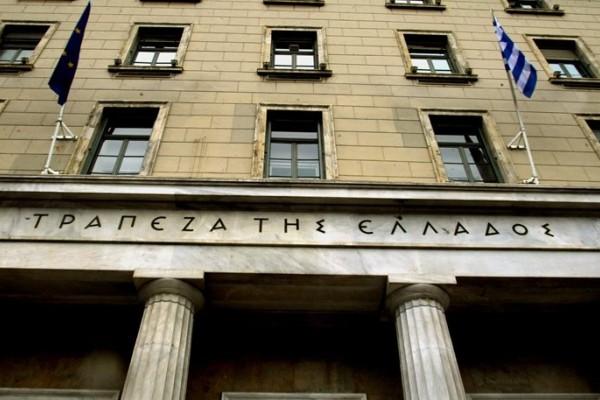 Τι απαντά η Τράπεζα της Ελλάδος στις φήμες περί υποκλοπών στις βάσεις δεδομένων της;