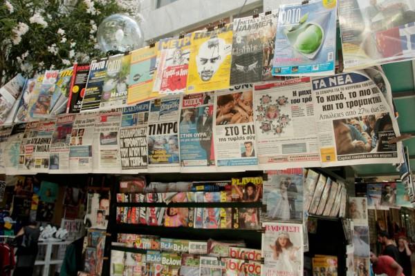 Απεργούν τα πρακτορεία διανομής Τύπου: Χωρίς εφημερίδες την Παρασκευή!