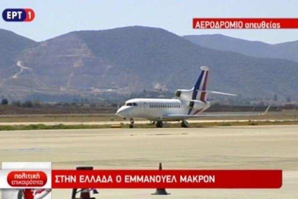 Τώρα: Έφτασε στην Αθήνα ο Μακρόν! (Live εικόνα)