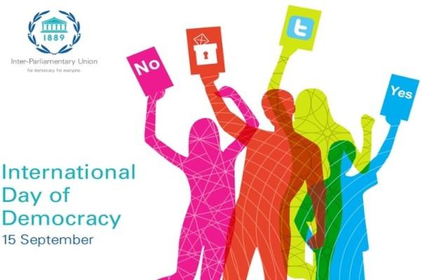 Διεθνής Ημέρα Δημοκρατίας: Γιατί τιμάται σήμερα;