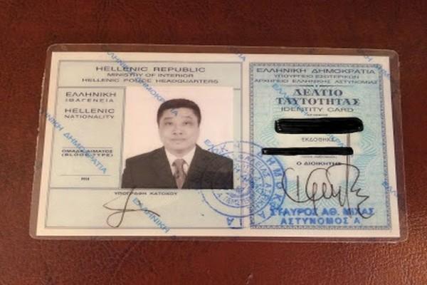 Ο κύριος Yip που έγινε... Γιπάκης: Ο Κινέζος που άλλαξε ταυτότητα και έγινε Κρητικός! (photos)