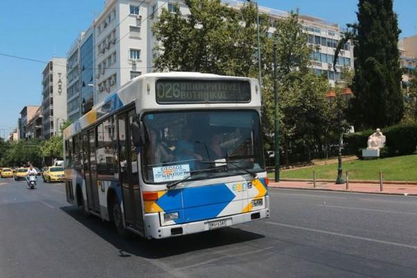 Τέλος εποχής: Ξεχάστε τα λεωφορεία της Αθήνας που ξέρατε! Δείτε πως θα είναι τα νέα εντυπωσιακά! (photos)