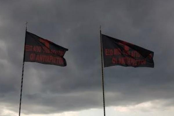 Άγιο Όρος: Σήκωσαν μαύρες σημαίες για τον Τσίπρα που γράφουν «Έξω οι αντίχριστοι» (Photos)