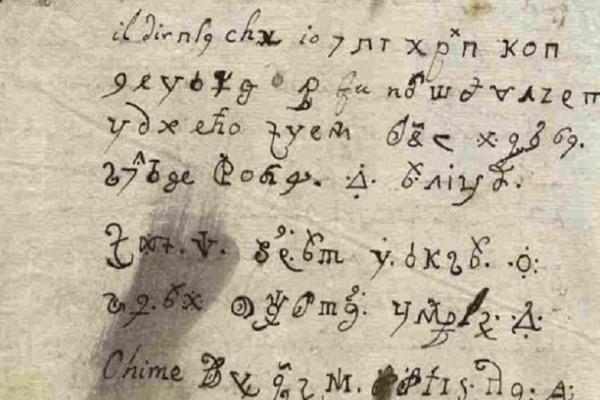 Αποκρυπτογραφήθηκε για πρώτη φορά από το 1676 η επιστολή μιας δαιμονισμένης καλόγριας! - Δεν θα πιστεύετε στα μάτια σας!
