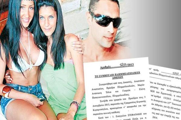 Έγκλημα στη Νέα Μάκρη: Καταπέλτης ο εισαγγελέας: