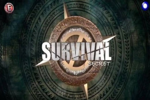 Survival Secret: Είσοδος