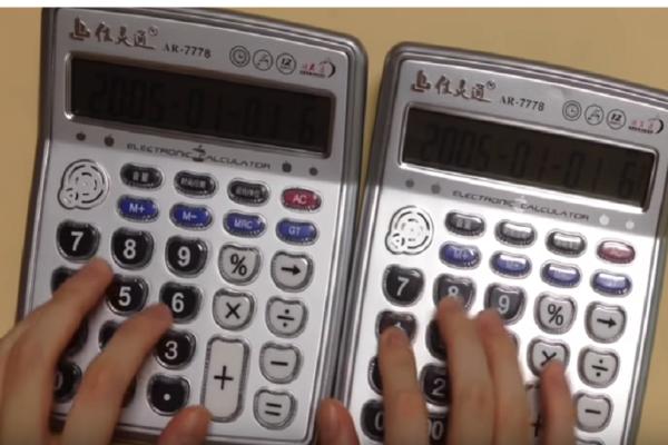 Απίστευτο βίντεο! Ιάπωνας παίζει το Despacito με... κομπιουτεράκι!
