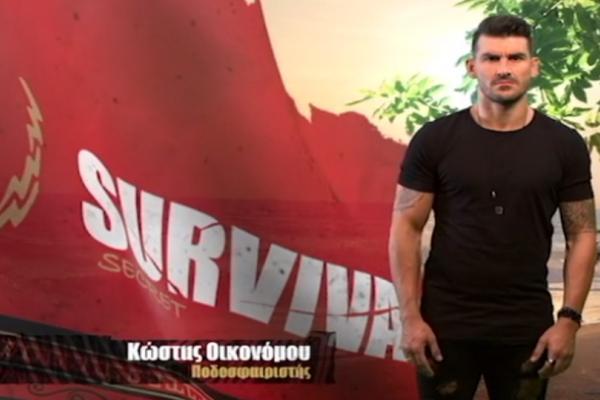 Survival Secret: Ο