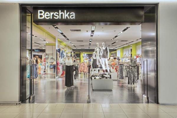 H ζακέτα των Bershka που θα κάνει πάταγο το φετινό φθινόπωρο και κοστίζει ελάχιστα ευρώ!