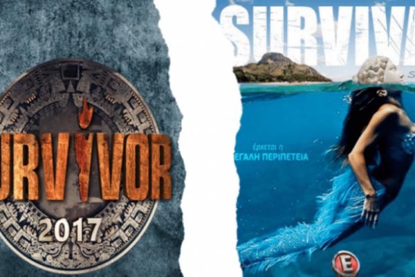 Survivor VS Survival: Τα νούμερα τηλεθέασης στο πρώτο επεισόδιο! Ποιο σημείωσε καλύτερα νούμερα;