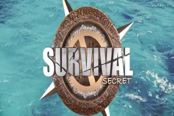 Survival Secret - αποκάλυψη: Έρωτας στην Κουρούτα! Παίκτες έχουν συνάψει σχέση μεταξύ τους!