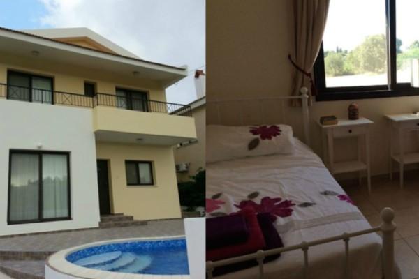 Απίστευτο και όμως αληθινό: Τώρα μπορείτε να αποκτήσετε το δικό σας σπίτι στην Κύπρο με 2,20 ευρώ!