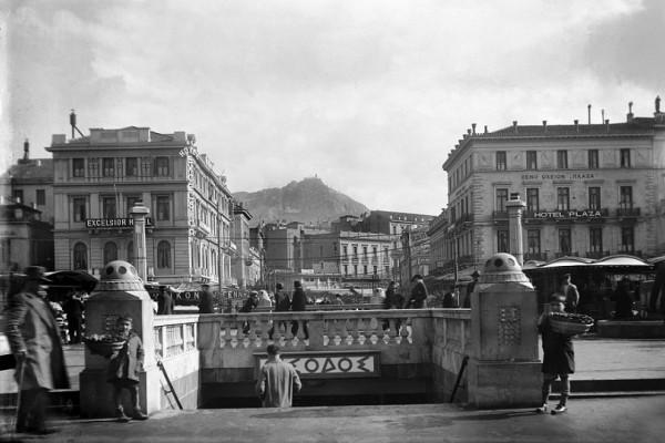 Σπάνιες φωτογραφίες από το κέντρο της Αθήνας που αρκετοί δεν γνώρισαν! (Photo & Video)