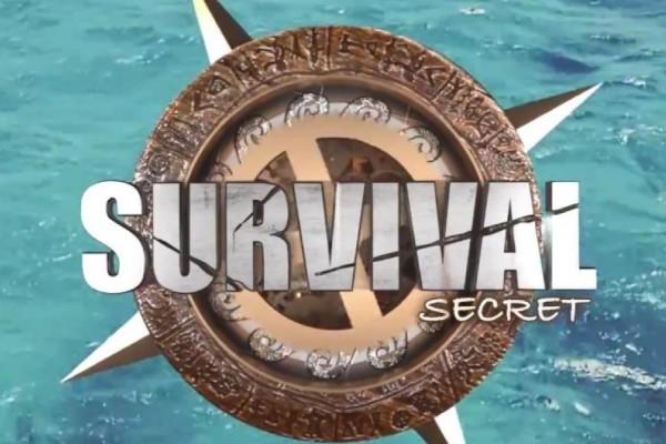 Survival Secret: Για πρώτη φορά στο παντοπωλείο η ομάδα των αγωνιστών! (video)
