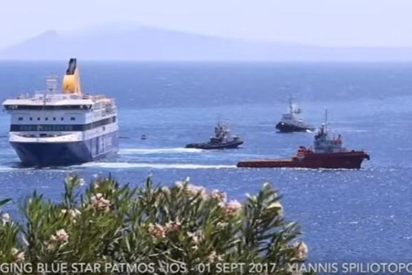 Δείτε καρέ - καρέ τις προσπάθειες αποκόλλησης του Blue Star Patmos! (videos)