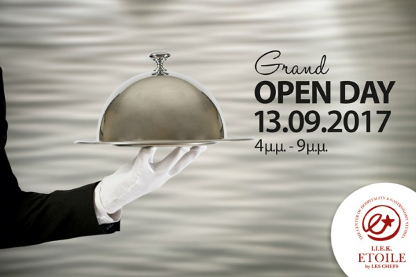 Grand open day του εκπαιδευτικού ομίλου Etoile!