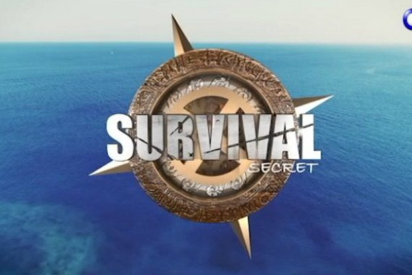 Survival Secret: Η αποχώρηση από το παιχνίδι που δεν πήρε κανείς χαμπάρι!
