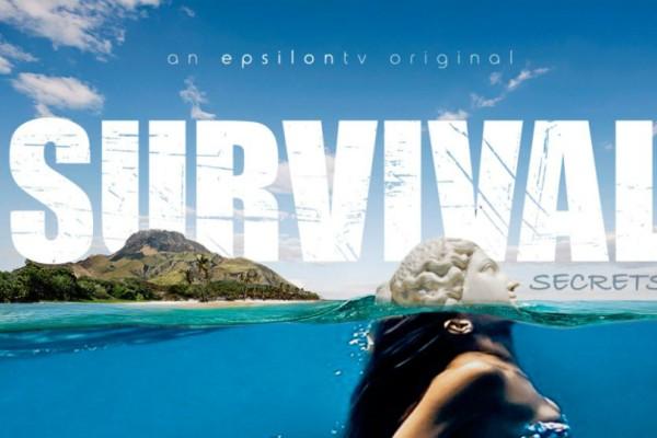 Survival Secret: Το άγνωστο δράμα παίκτη του ριάλιτι!  Έχασε την κοπέλα του σε τροχαίο! (video)
