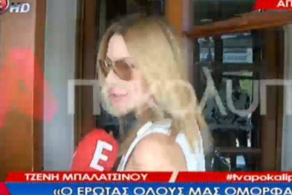 Η Τζένη Μπαλατσινού απαντά πρώτη φορά δημόσια για τον γάμο της με τον Βασίλη Κικίλια! (video)