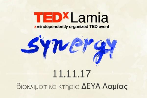 Το πρώτο TEDxLamia σας υποδέχεται στις 11/11
