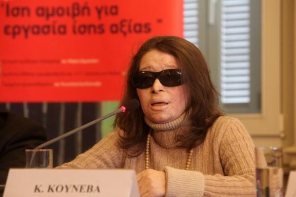 Υπόθεση Κούνεβα: «Η εταιρεία γνώριζε τις απειλές σε βάρος της...», υποστηρίζει ο συνήγορό της
