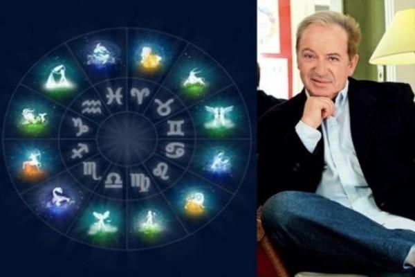 Ζώδια: Αστρολογικές προβλέψεις της νέας εβδομάδας (23-29 Οκτωβρίου) από τον Κώστα Λεφάκη!