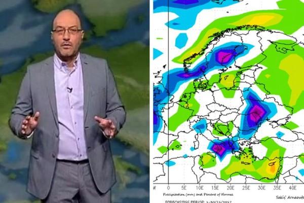 Ο Σάκης Αρναούτογλου προειδοποιεί: Τι καιρό θα κάνει τον Νοέμβριο; Αναλυτικοί χάρτες!