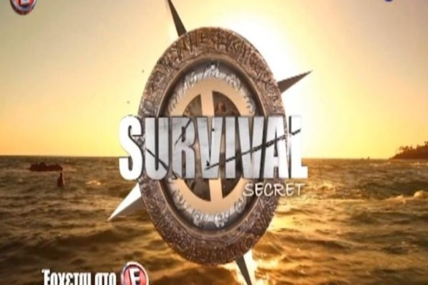Survival Secret: Αυτός αποχώρησε από την Κουρούτα!