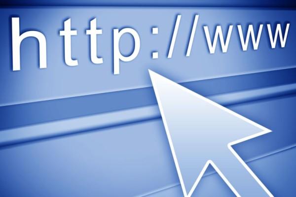 Αυτό είναι το νέο site που θα