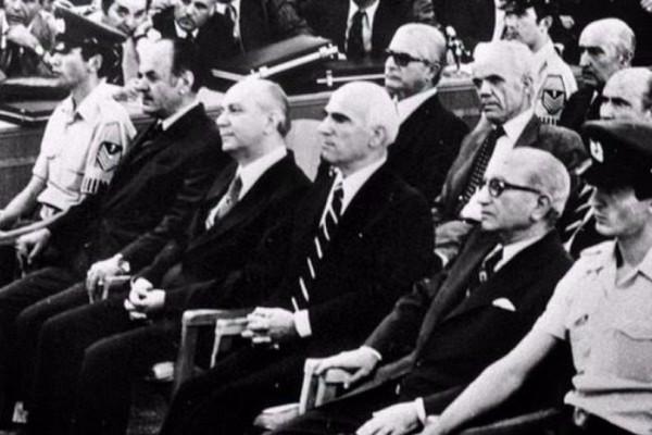Σαν σήμερα - 16 Οκτωβρίου 1975: Ξεκινά η δίκη των υπευθύνων για τα αιματηρά γεγονότα του Πολυτεχνείου!