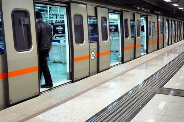 Προσοχή: Ποιοι σταθμοί του Μετρό θα είναι κλειστοί από τις 16:00 και μετά;
