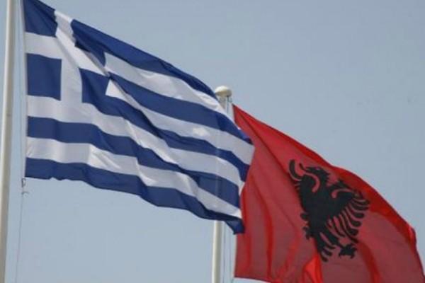 Σχολικό βιβλίο της Αλβανίας κάνει λόγο για αλβανικές περιοχές στην Ελλάδα - -ΥΠΕΞ: «Εχουμε σοβαρό πρόβλημα»