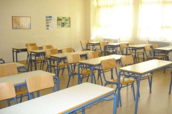 Απίστευτο: Δασκάλα κράτησε μαθητές στην τάξη και τους έκανε... στοματικό!