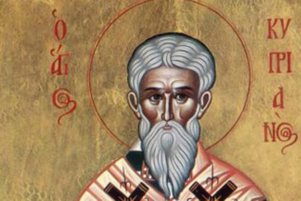 Γιατί ο Άγιος Κυπριανός θεωρείται ότι λύνει τα μάγια που σας έχουν κάνει;