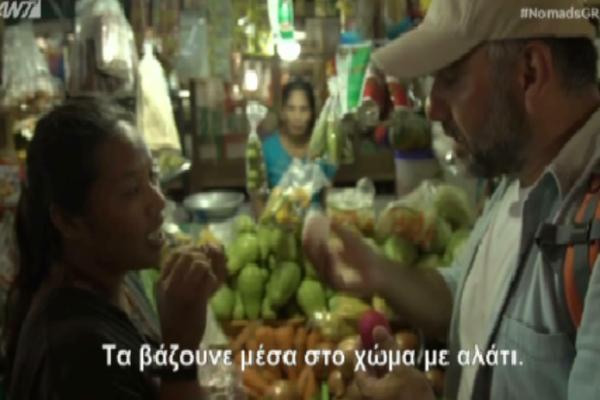 Nomads : Κλάμα με τα Αγγλικά του Γρηγόρη Αρναουτογλου! Δείτε και θα καταλάβετε…(video)
